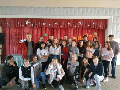 Посвящения в студенты 2018